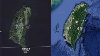 99%像!美加邊境湖旁迷你番薯 網驚:平行台灣