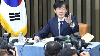 韓法務部長提名人爆濫權 喊話不退