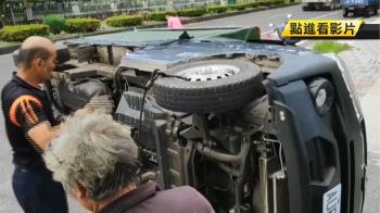 又是酒駕!轎車高速追撞貨車 逃逸釀3傷