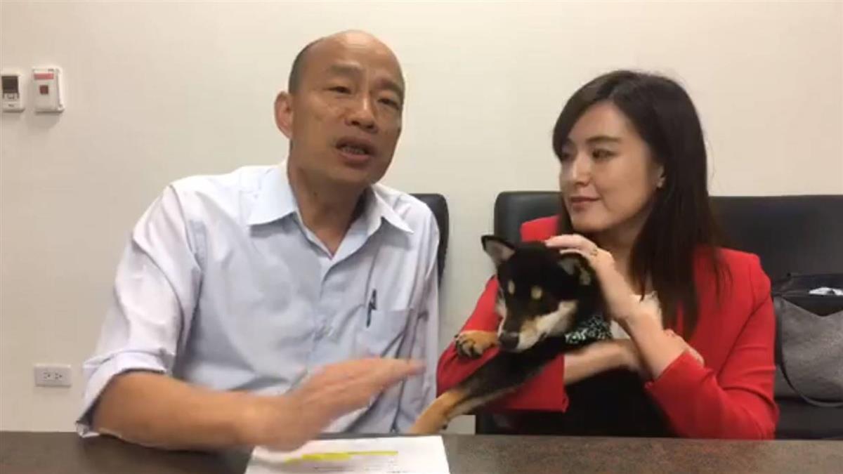 劉世芳批高市經濟衰退 韓國瑜直播要求道歉