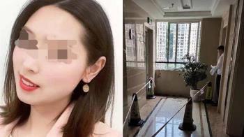 26歲女老師跳14樓慘死!語音訊息曝死亡真相