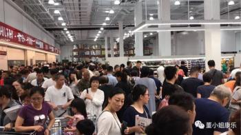 無條件退貨!上海好市多爆倒店 專家揭穩賺洗臉