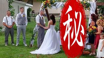 新娘姊稱婚禮隨便穿!伴娘妹「盛裝打扮」成焦點