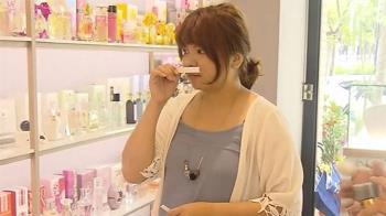 百貨裡逛香水被誤認成賊 女怒PO網:被羞辱