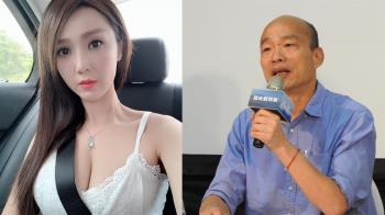 怒了!海倫清桃譙韓國瑜 爆東南亞來台賣淫真相
