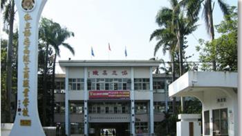 嘉義協志工商停招3年 校方:學生受教權不影響