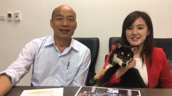 韓國瑜「來一堆雞」印尼文瘋傳 移工罵爆