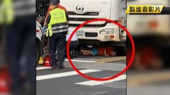 紅衣男未走斑馬線 遭撞捲水泥車底…痛苦求救