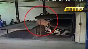 機械車位開車門 鄰居用遙控器升降…他臉綠了