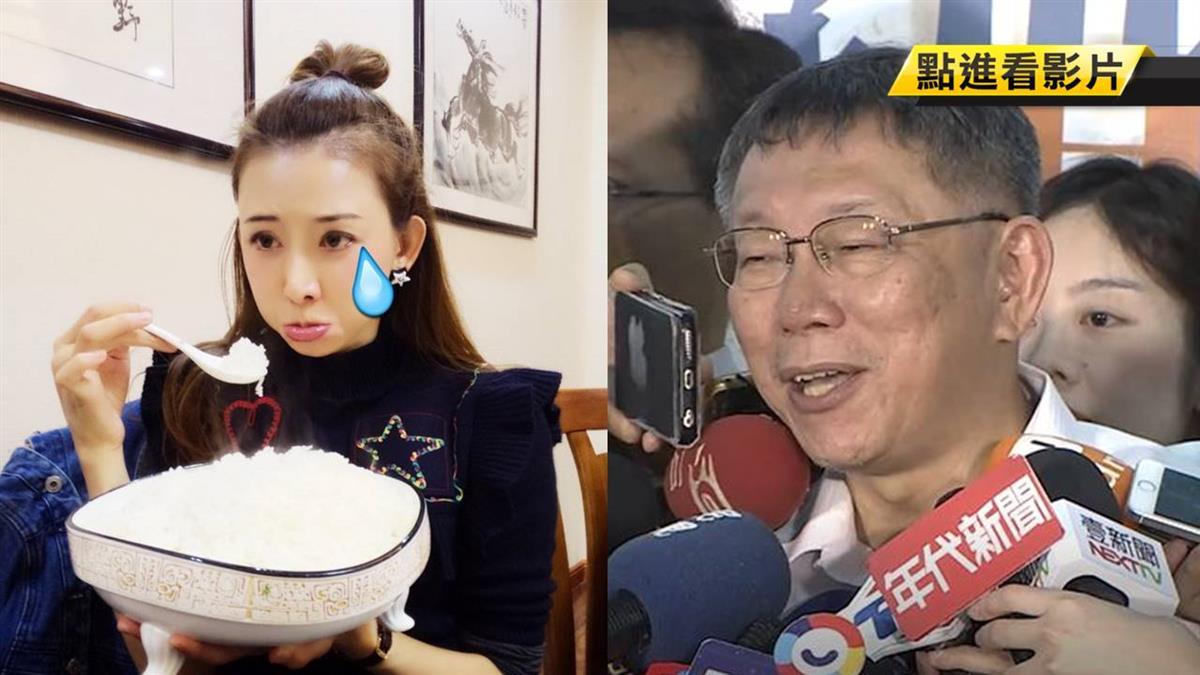 林志玲懷孕說 柯文哲傻笑道歉:看網路新聞