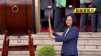 三軍士官學校聯合開學 總統:要提高士官待遇