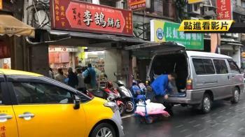 「神鬼記帳員」短報營業額 李鵠餅店遭盜2500萬