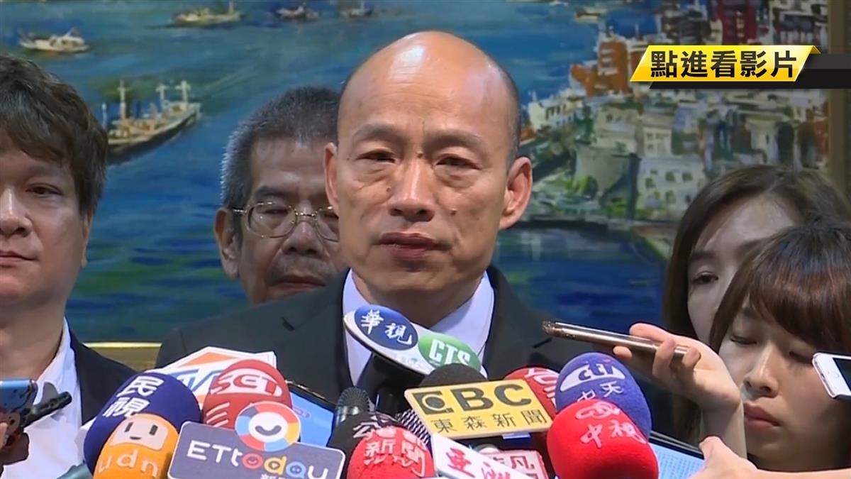 鳳凰與雞論!移工團體要求道歉 韓否認歧視