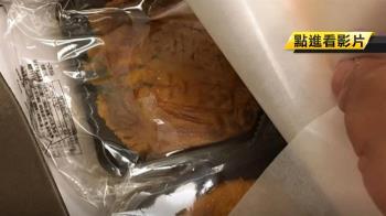 網友怒:收到壓扁月餅 宅配公司正面回應
