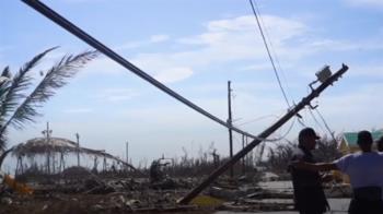 巴哈馬幾夷為平地 今年最強颶風多利安轉襲美東