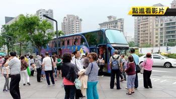 救觀光政府釋利多 遊覽車免徵汽燃費1年