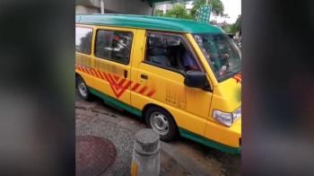 突擊竹南娃娃交通車 8人座擠11人還改裝
