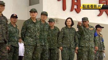 陸網友畫想像圖「俘虜」蔡總統 國防部回擊