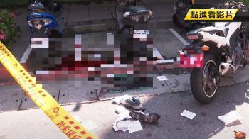 擦撞機車噴飛!22歲男撞違停貨車 血流滿地亡