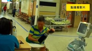 醉漢亂叫救護車 甩壓脈帶嗆聲:問什麼啊