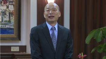 日本學者拜會韓國瑜 王淺秋這句話挨批失言