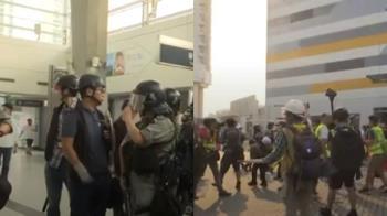 去不了機場!港抗議青年轉聚東涌站與警對峙