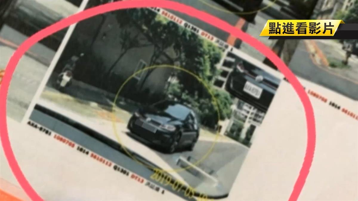 惡意偽造時間檢舉!車主遭罰2張罰單急申訴
