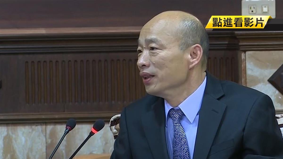 韓國瑜失言如放火 藍營再築防火牆
