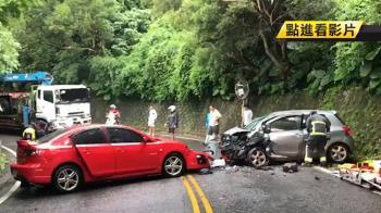 疑跨雙黃線…北宜公路驚傳對撞車禍釀5傷