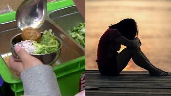 父母雙亡…高二女吃愛心餐 班導嗆:最後一個盛