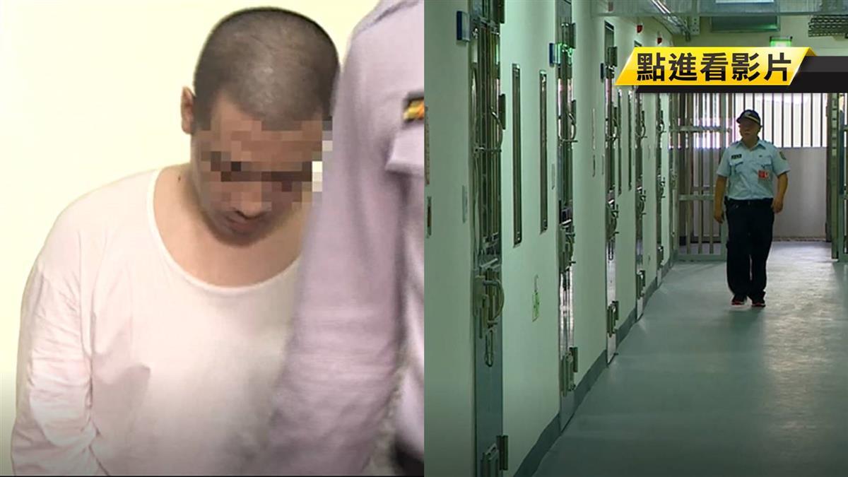 虐死4歲女童!凶嫌求輕判:勞作金一個月賠3萬