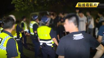 20人帶刀棍聚鴻海總部 疑開槍糾紛欲尋仇