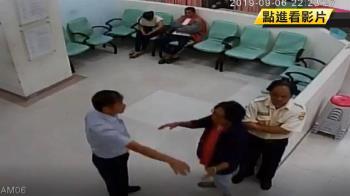 酒後暴力推急診醫師!王漢志爆失控行為非首次
