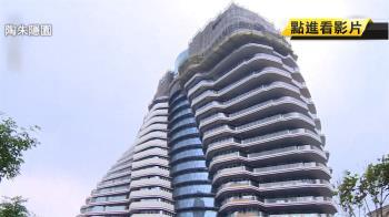 7月賣首戶!信義區旋轉豪宅總價18億起