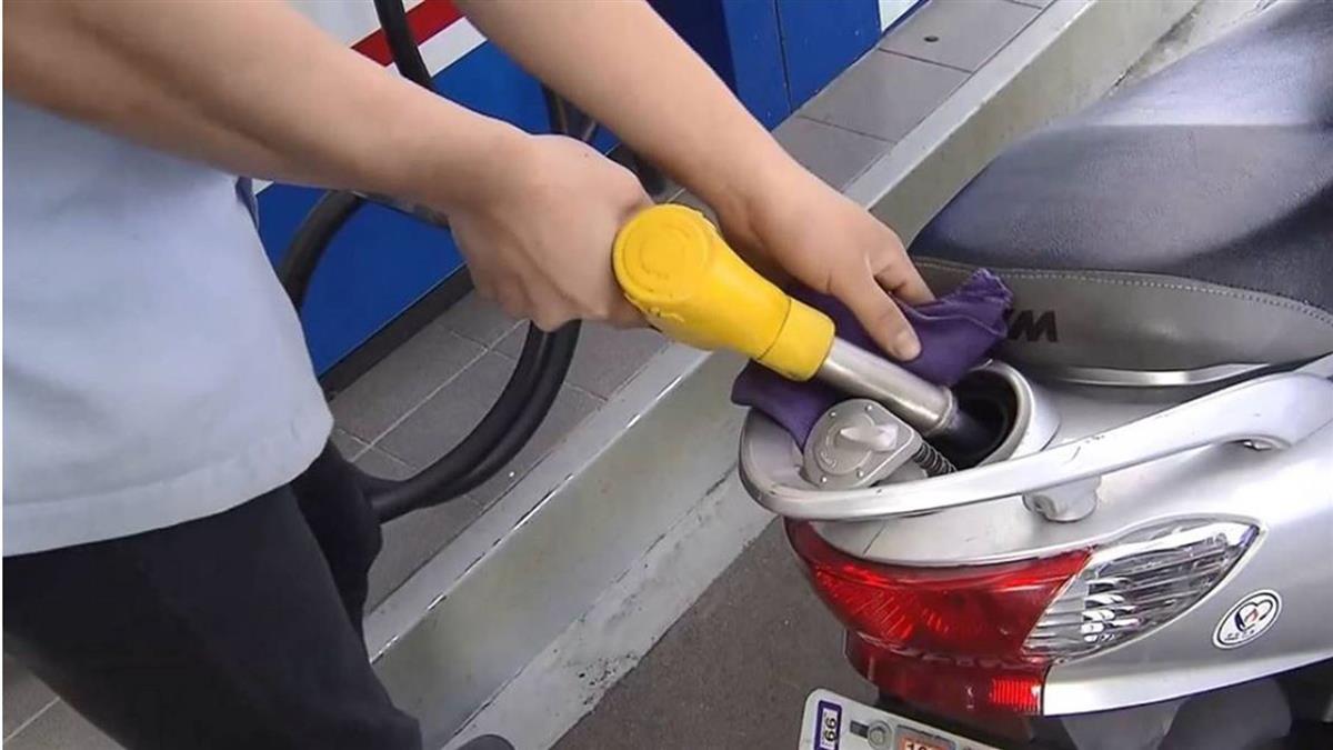 加油再等等!台塑明起調降汽油0.2元 柴油降0.1元
