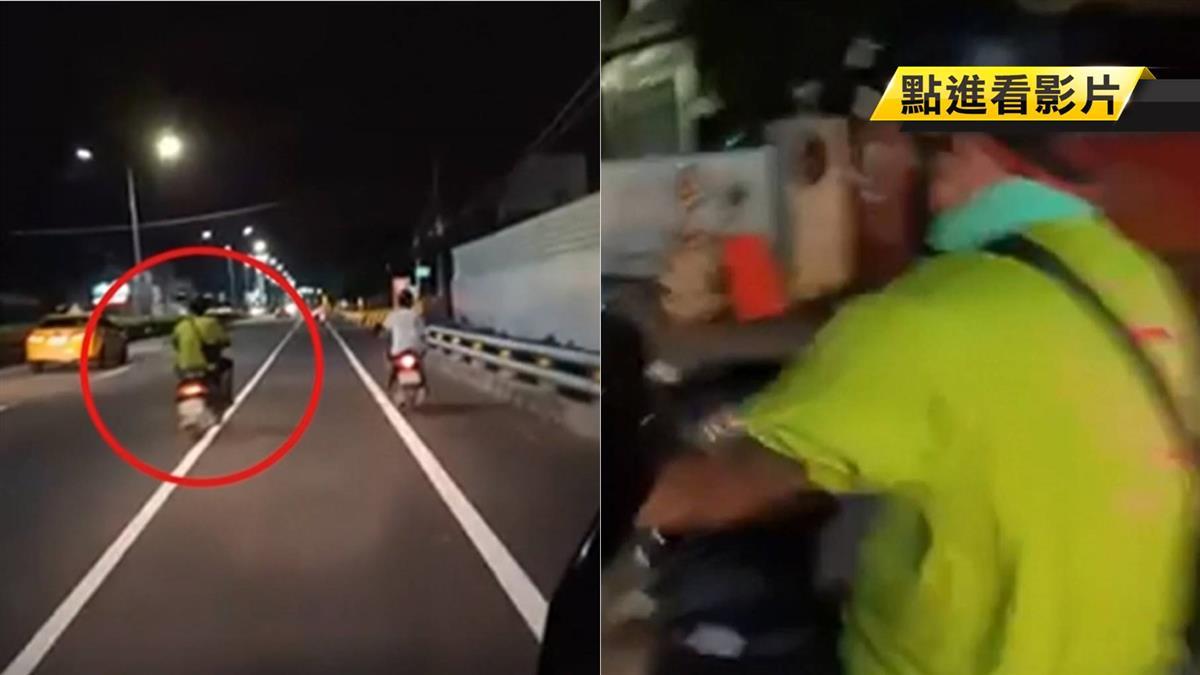碰瓷逼車?男騎車急切煞車 警調監視器釐清動機