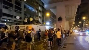 香港示威變調 示威者大肆破壞中環地鐵站