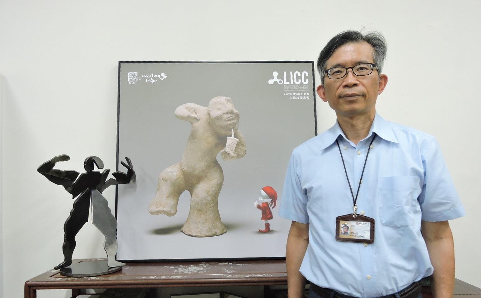 史博館推精選商城 典藏文物活化再運用為文創商品