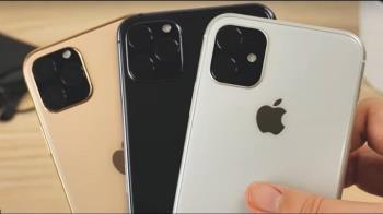 新iPhone發表前夕 蘋概股翻船?