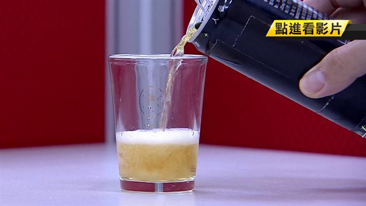 拚考試狂喝能量飲!2成分恐影響腦部發育