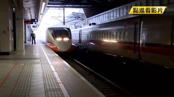 選舉夢想列車啟動?蘇貞昌宣布高鐵南延屏東