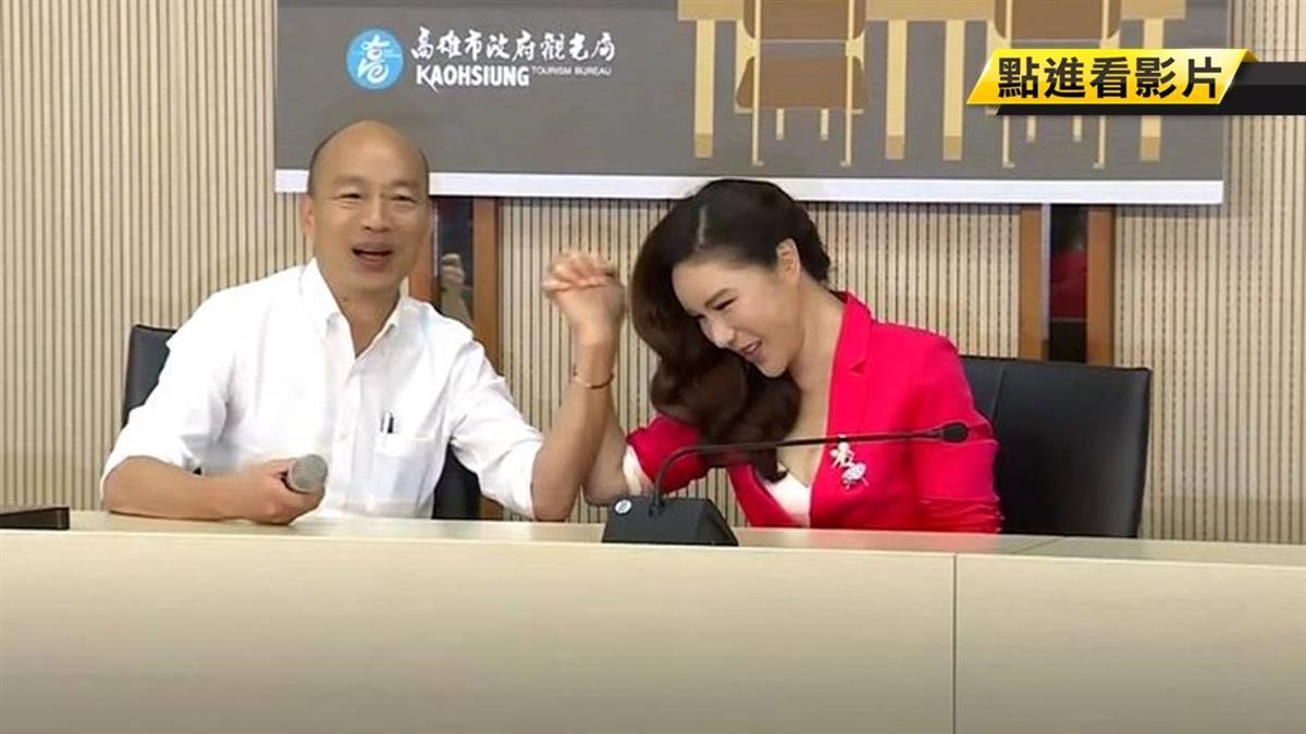 利菁合體韓國瑜!送美白面膜「抗抹黑」