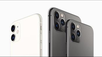 新iPhone20日開賣! 遠傳今早開放預約登記