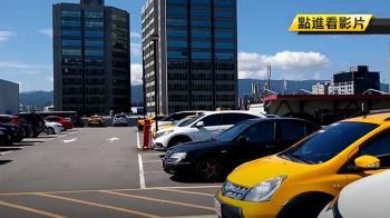 美式賣場禁「霸王車」 汐止店貼公告:將循法律途徑