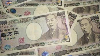 哈日族快看!日圓走弱  換5萬多賺5碗拉麵