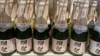 台人最愛「獺祭」爆疏忽 宣布回收26萬瓶