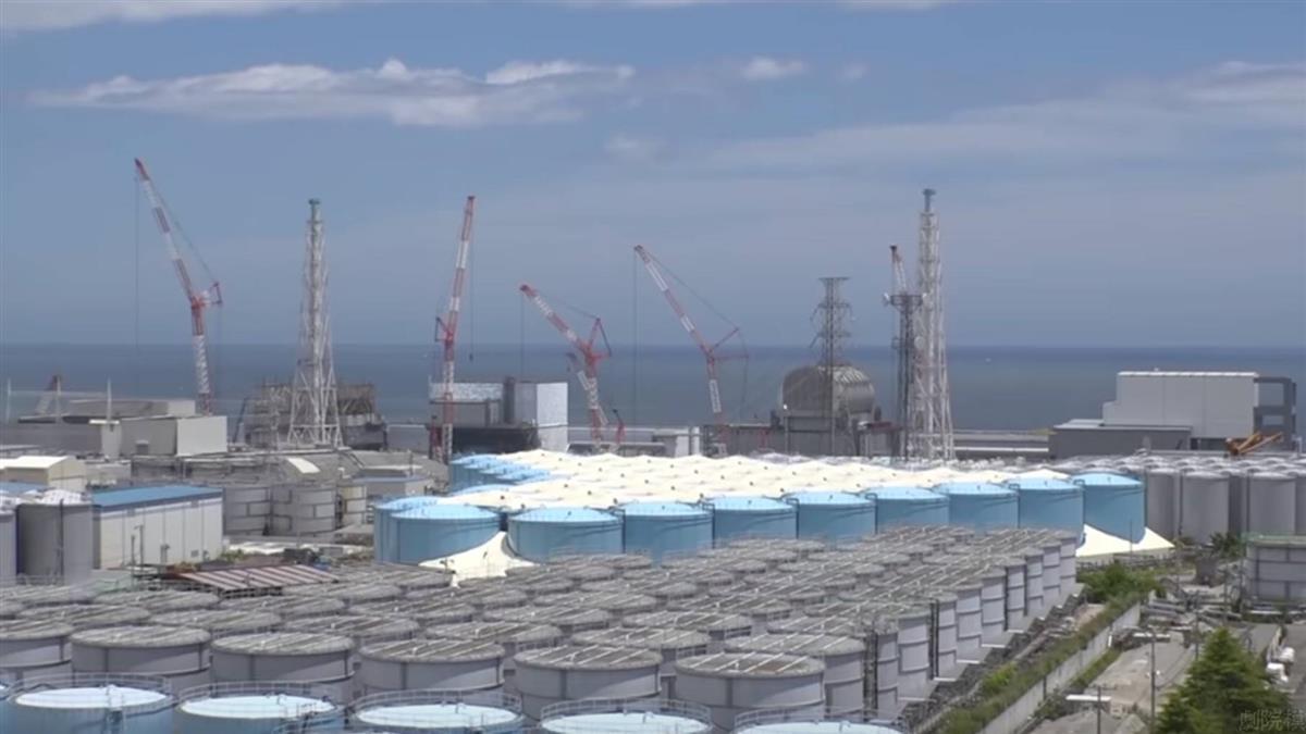 福島百萬噸核汙水怎解?日官員:排入太平洋稀釋