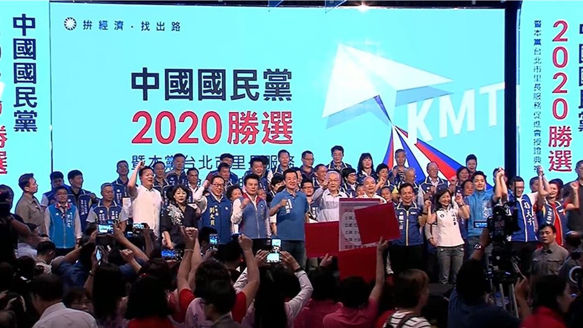 郭台銘正式退黨 國民黨31大老登報也無效