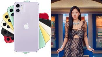 MOMO熱搜贏蘋果發表會 企業家問:葉佩雯?