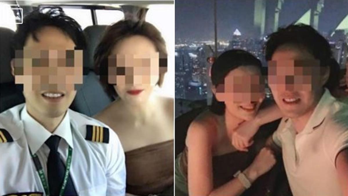 已婚機師偷吃空姐 正宮曝對話遭告…求償百萬
